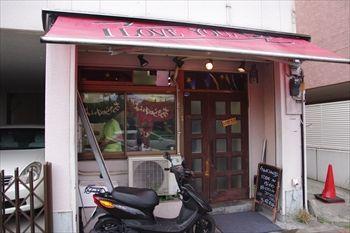 横浜東神奈川にあるラーメン店「らぁめん夢」の外観