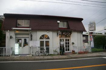 横浜山手の喫茶店「エレーナ」の外観