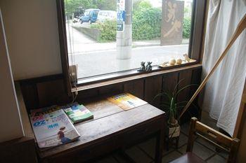 鎌倉七里ヶ浜にあるパン屋「kondo(コンドウ)」の店内