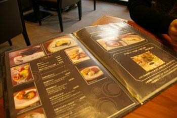 トレッサ横浜にあるカフェ「CAFE 丸福珈琲店」のメニュー