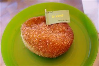 山梨県中央市にあるパン屋「ル・ヴァン」のパン