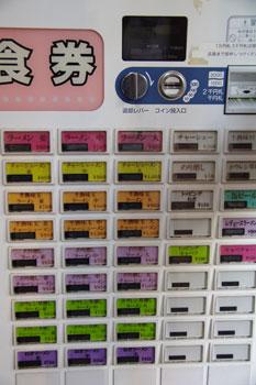 横浜日吉にある家系ラーメン店「武蔵家」の券売機