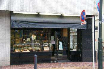 大倉山のケーキショップ「パティスリー・マ・ファボリット」の外観