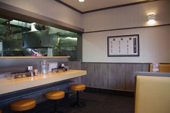 横浜鴨居にあるおいしいラーメン店「山剛家」の店内