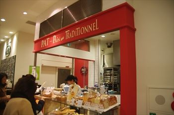 横浜元町にあるパン屋「パン オ トラディショネル」の外観
