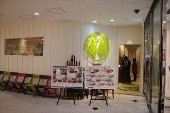 新横浜にあるハワイアンカフェ「モクオラディキシーダイナー」の外観