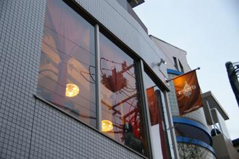 横浜元町のカフェ「kaoris(カオリズ)」の外観
