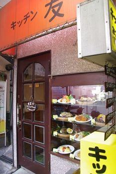 横浜白楽にある洋食屋「キッチン 友」の外観