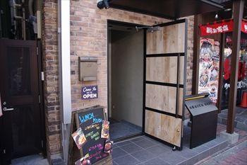 横浜にある鉄板焼きのお店「アライヤ ネスト」の外観