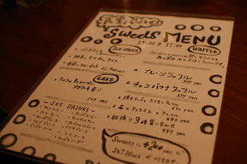横浜ランドマークプラザ「食堂バール Blue Ball」のメニュー