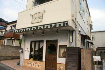 横浜たまプラーザにあるパン屋さん「ベッカライ徳多朗」の外観