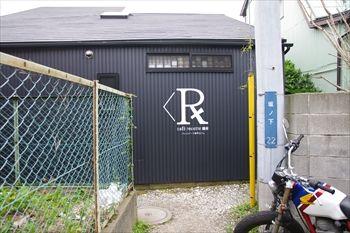 鎌倉長谷にあるカフェ「カフェルセット鎌倉」への道