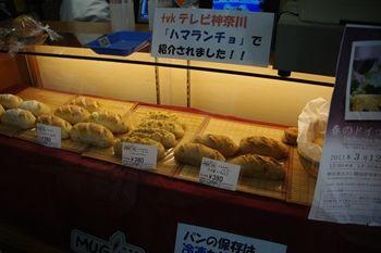横浜洋光台にあるパン屋「天然酵母 MUGIYA」の店内