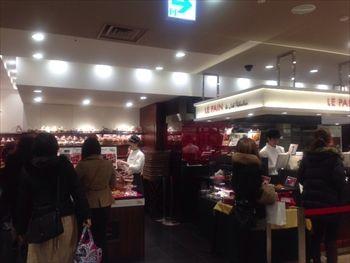 渋谷にあるパン屋「ル パン ドゥ ジョエル・ロブション」の外観