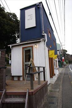 三浦市三崎口にあるパン屋「パン・オ・ヌフ」の外観