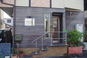 横浜金沢八景にあるパン屋「HUIT」の外観