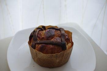 横浜鶴見にあるパン屋さん「ブーランジェリー プルミエ」のパン