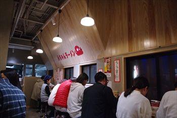 新横浜ラーメン博物館にある「八ちゃんラーメン」の店内