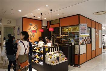横浜にあるメロンパン専門店「浅草花月堂」の外観