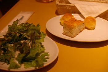 横浜モアーズのレストラン「トラットリア パパミラノ」のパン