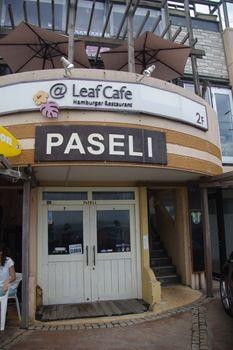 七里ヶ浜にあるカフェ「@Leaf Cafe(アットリーフカフェ)」の外観