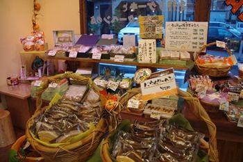 横浜日吉にあるケーキショップ「リンデンバウム」の店内