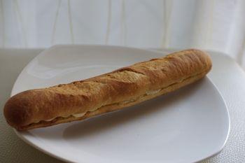 横浜金沢文庫のベーグル屋「パンノオトBAGEL」のパン