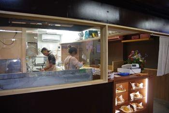 横浜白楽にある唐揚げ屋さん「みんなのからあげ」の外観