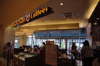 トレッサ横浜にあるグロリアジーンズコーヒーの外観
