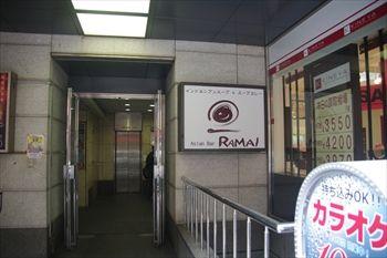 横浜関内にあるスープカレーのお店「ラマイ」の外観