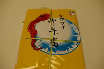 新横浜のお土産ショップにある崎陽軒で買ったシウマイ弁当