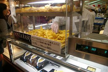 横浜高島屋に期間限定出店した「黒船」のポンタラスキュ