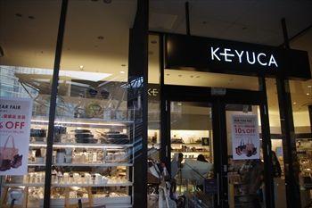 ららぽーと横浜にある「ケユカ ベーカリー」の外観