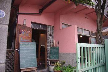 西横浜にある一軒家カフェ「夏至茶屋」の外観