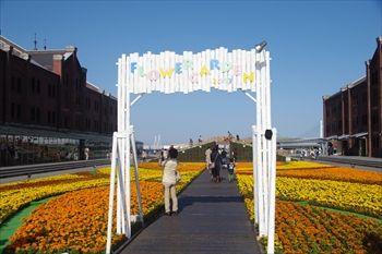 横浜赤レンガ倉庫のイベント「フラワーガーデン2013」
