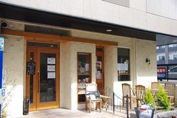 横浜中川にあるパン屋「パン工房 Juneberry」の外観