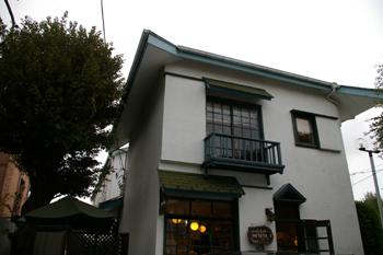 横浜山手にあるブラフカフェモトヤの外観