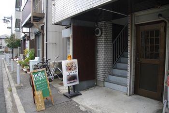横浜白楽にあるカフェ「ノラカフェ」の外観