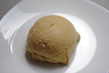 横浜みなとみらいにあるパン屋「R Baker」のパン