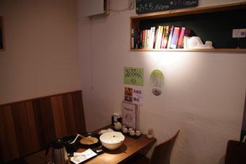 横浜石川町にあるうどん屋「かばのおうどん」の店内