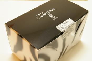 芦屋タカトラのシュークリームの箱