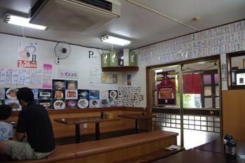 新横浜にあるうなぎ屋さん「御食事処 スズキ」の店内