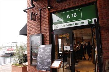 横浜みなとみらいにあるイタリアン「A16」の入り口