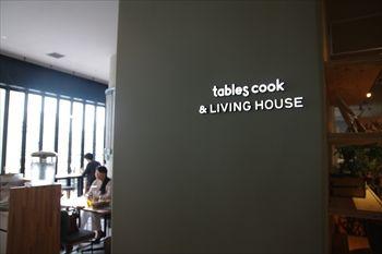 横浜にあるカフェ「タブレスクック&リビングハウス」の入り口