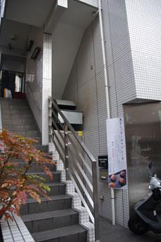 横浜元町にあるカフェ「カオリズ(Kaoris)」の外観