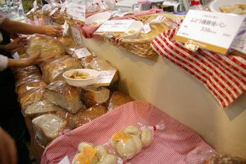 横浜高島屋の大北海道展のパン屋