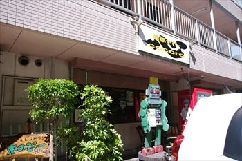 箱根湯本にあるカレー専門店「箱根かれー 心」の外観