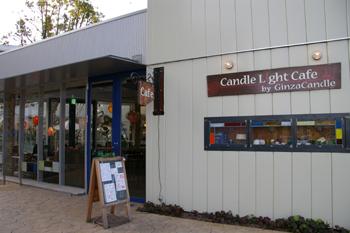 ららぽーと横浜にあるキャンドル・ライト・カフェの店頭
