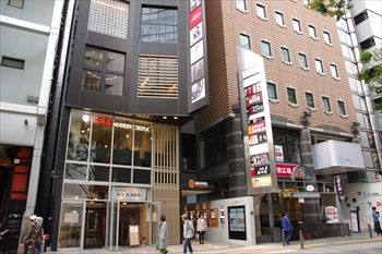 新横浜にある肉バル「ニクバルダカラ」の外観