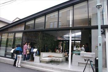 鎌倉にあるNYスタイルのレストラン「ブランチキッチン」の外観